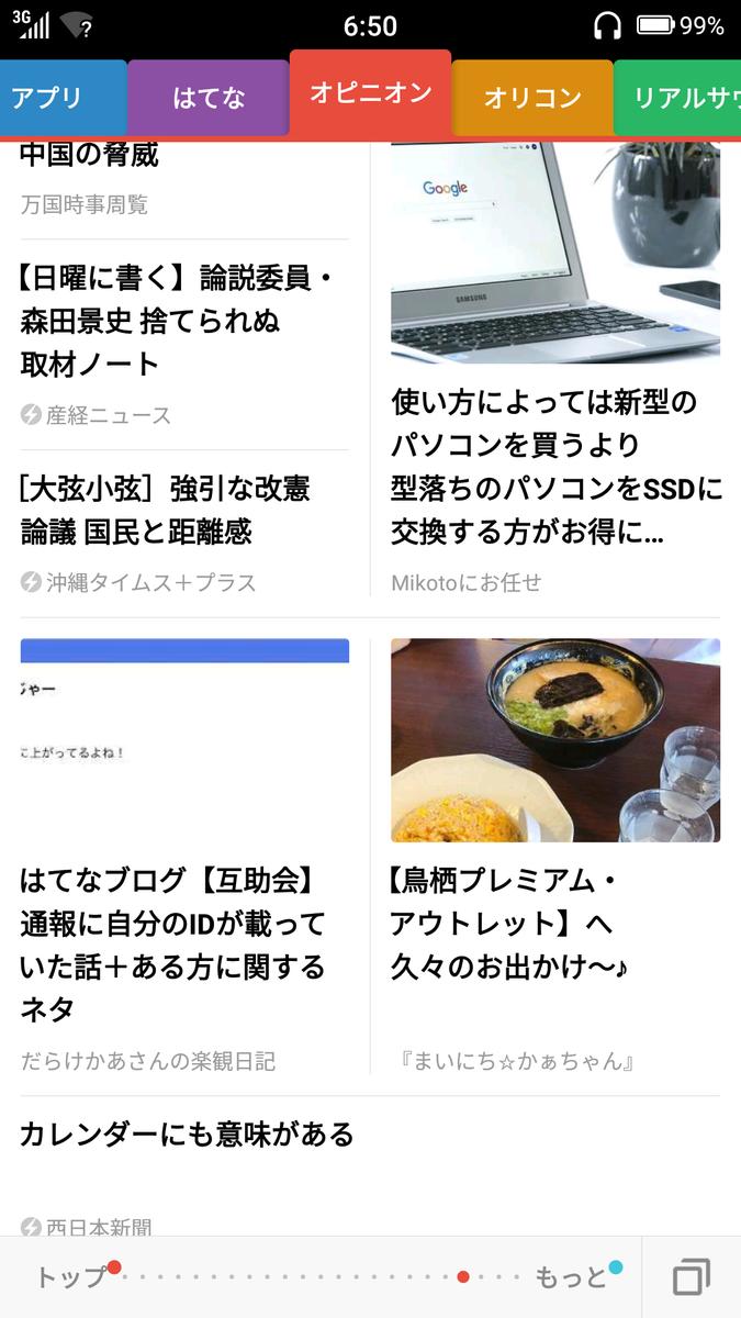 f:id:mikotomikaka:20190812144112p:plain