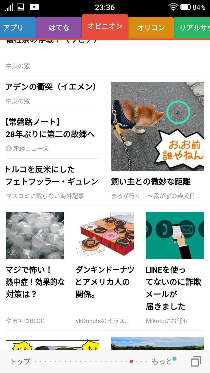 f:id:mikotomikaka:20190818191554p:plain