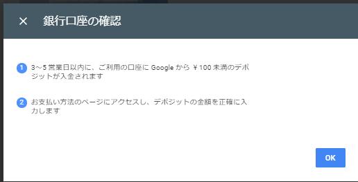 f:id:mikotomikaka:20190825130709p:plain