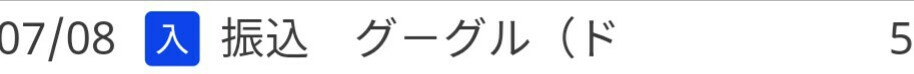 f:id:mikotomikaka:20190825132629j:plain