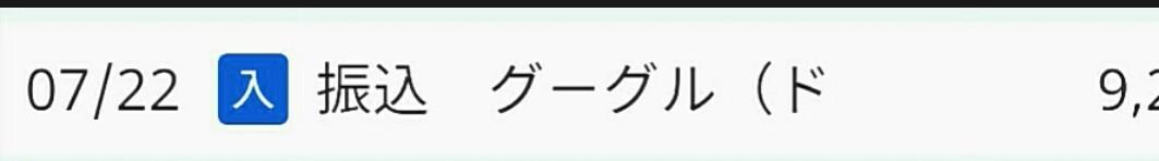 f:id:mikotomikaka:20190825143416j:plain
