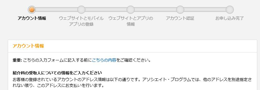 f:id:mikotomikaka:20190831155642p:plain