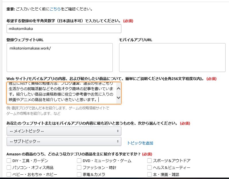 f:id:mikotomikaka:20190831162606p:plain
