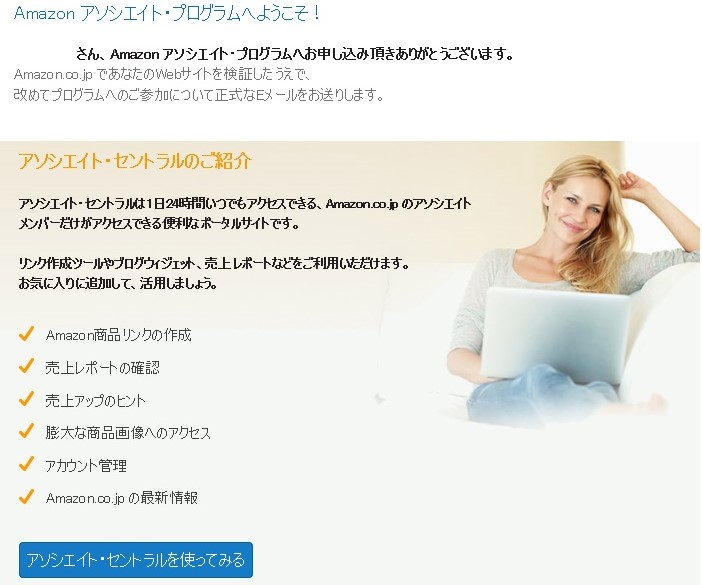 f:id:mikotomikaka:20190831165233j:plain