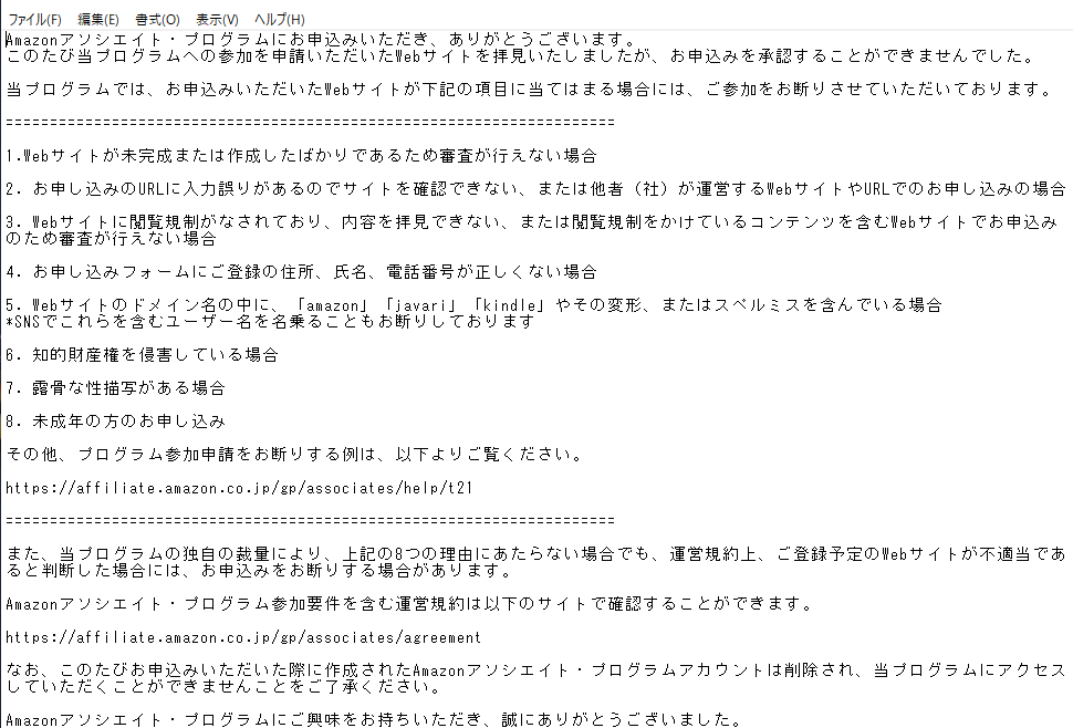 f:id:mikotomikaka:20190831170602p:plain