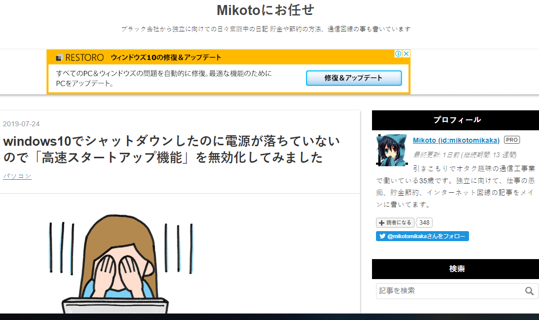 f:id:mikotomikaka:20190903222247p:plain