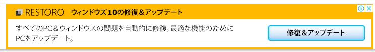 f:id:mikotomikaka:20190903223453p:plain