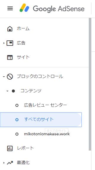 f:id:mikotomikaka:20190904001518p:plain
