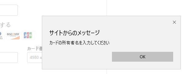 f:id:mikotomikaka:20190907193831p:plain