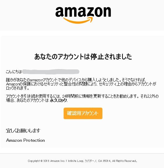 f:id:mikotomikaka:20190908155854j:plain