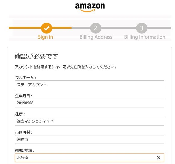 f:id:mikotomikaka:20190908164105p:plain