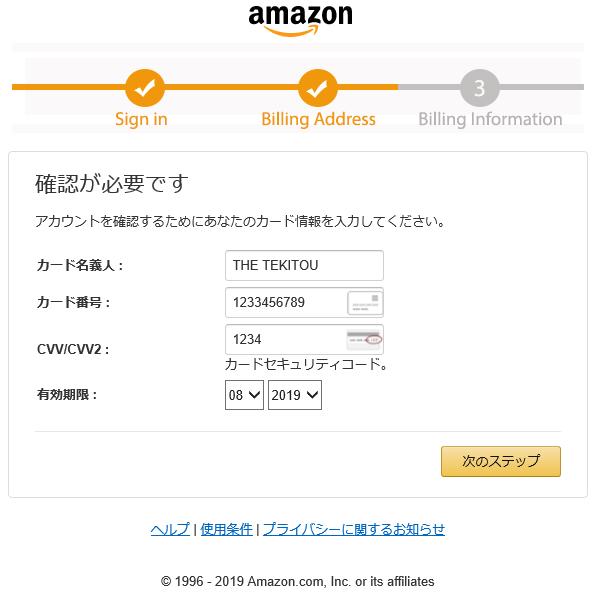 f:id:mikotomikaka:20190908165457p:plain