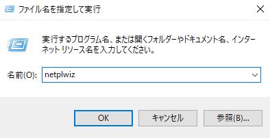 f:id:mikotomikaka:20190914125902p:plain