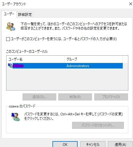 f:id:mikotomikaka:20190914130953j:plain