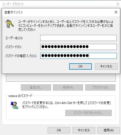 f:id:mikotomikaka:20190914132421j:plain