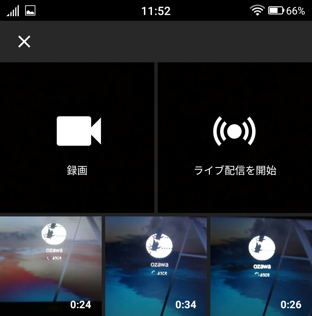 f:id:mikotomikaka:20190915185114j:plain
