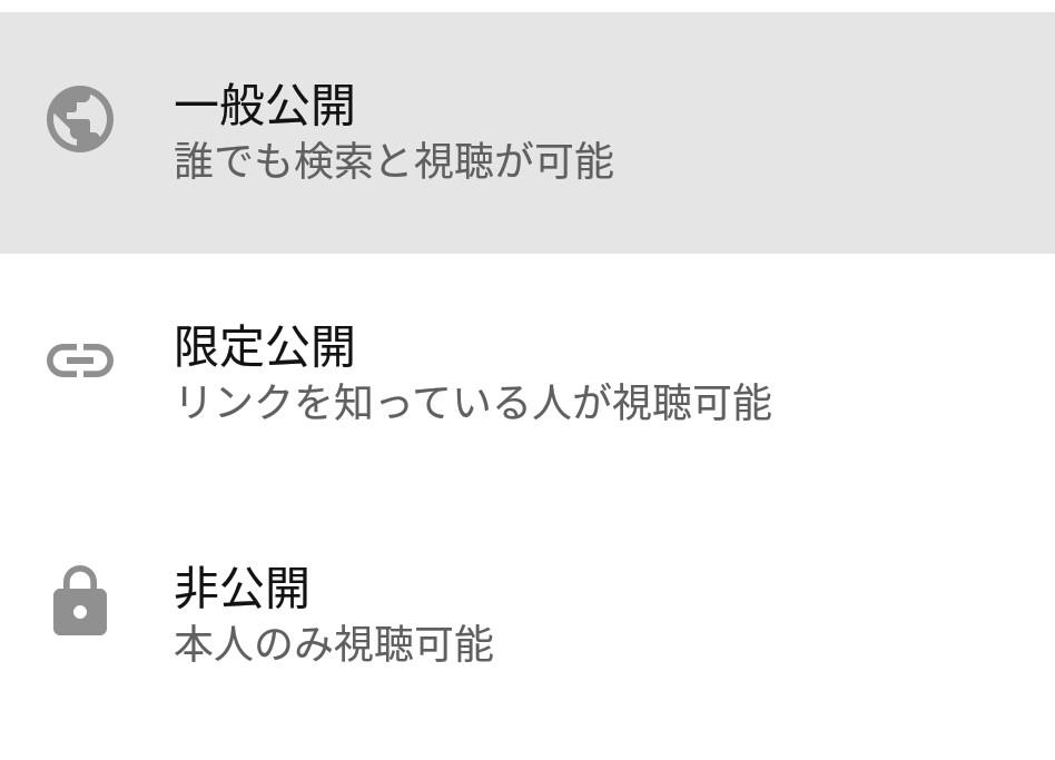 f:id:mikotomikaka:20190915191201j:plain