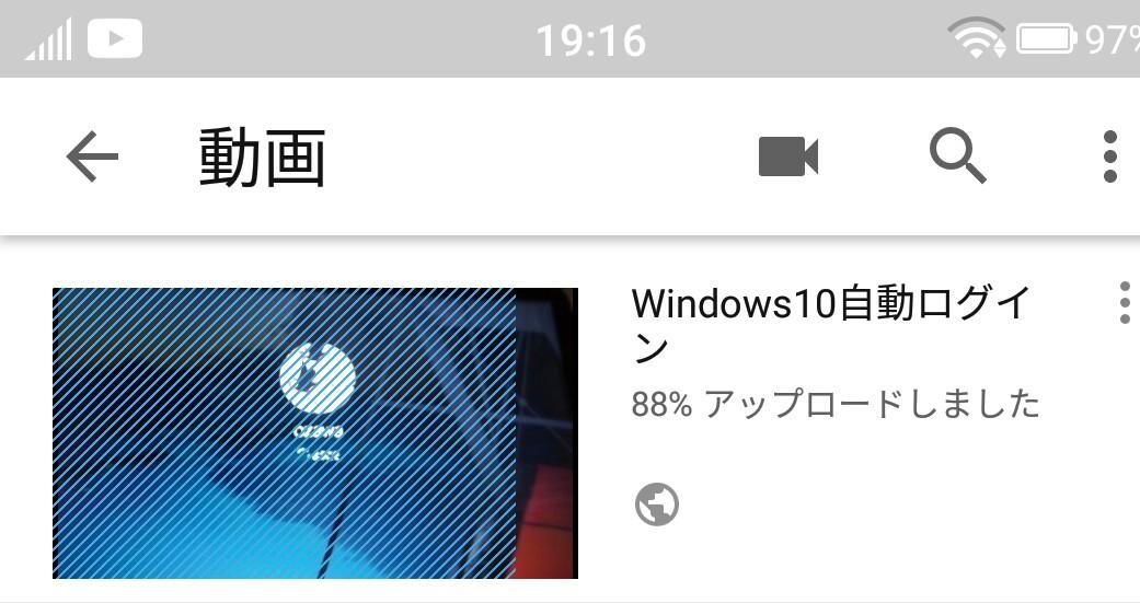 f:id:mikotomikaka:20190915191823j:plain