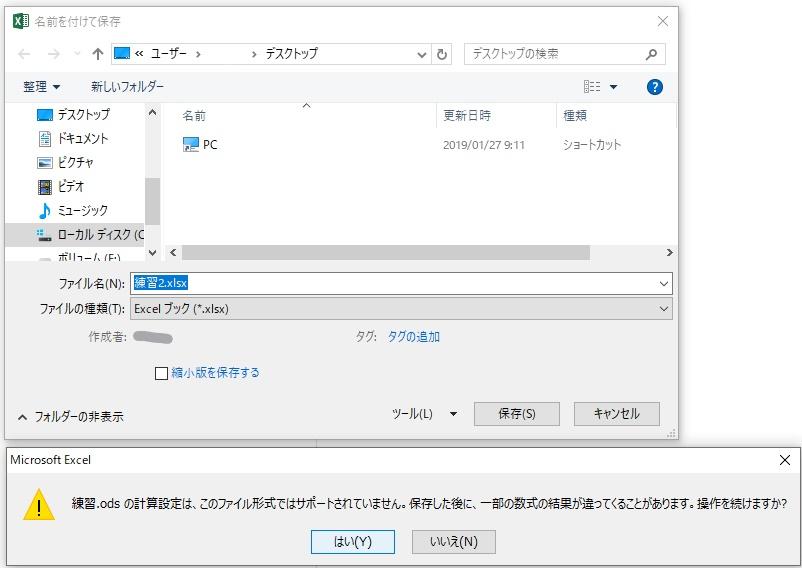f:id:mikotomikaka:20190923182911j:plain