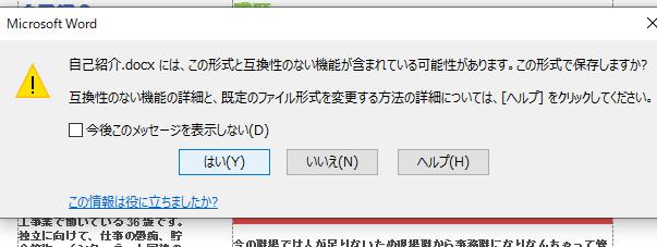 f:id:mikotomikaka:20190928185155p:plain