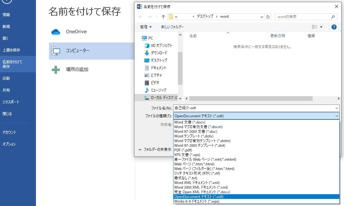 f:id:mikotomikaka:20190928213238j:plain