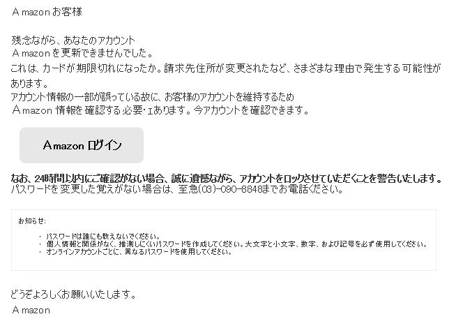 f:id:mikotomikaka:20191012130342p:plain