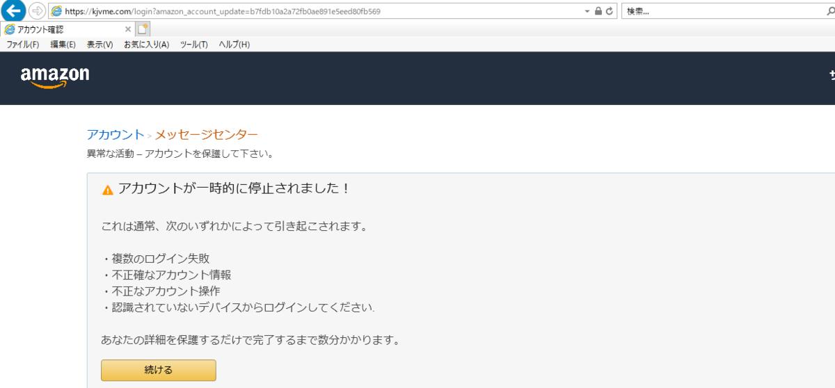 f:id:mikotomikaka:20191012152541p:plain