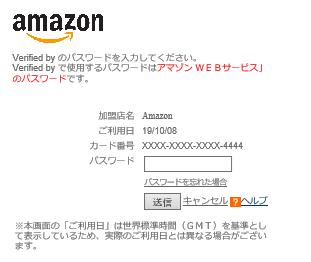 f:id:mikotomikaka:20191012160457p:plain