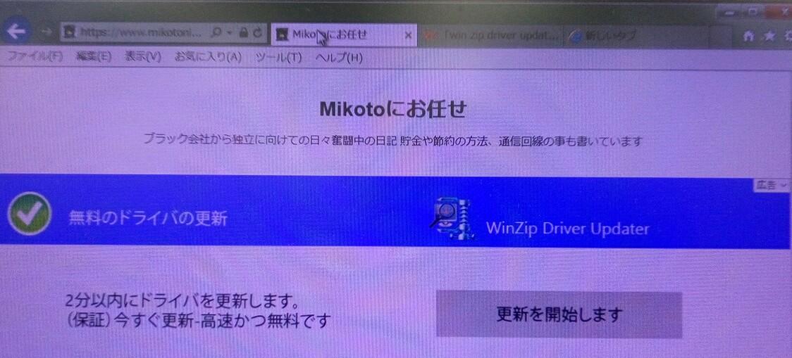 f:id:mikotomikaka:20191013165454j:plain