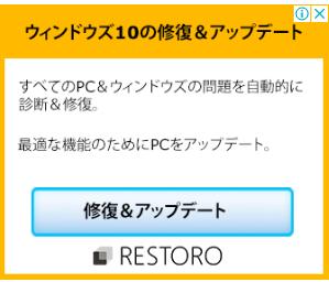 f:id:mikotomikaka:20191013171311p:plain