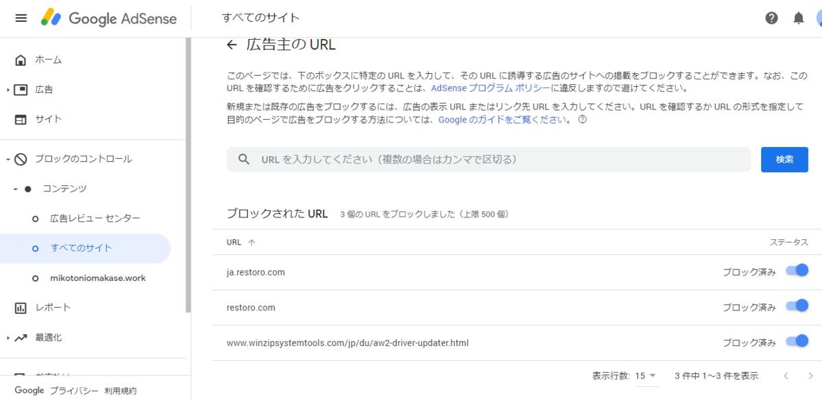 f:id:mikotomikaka:20191013184933p:plain