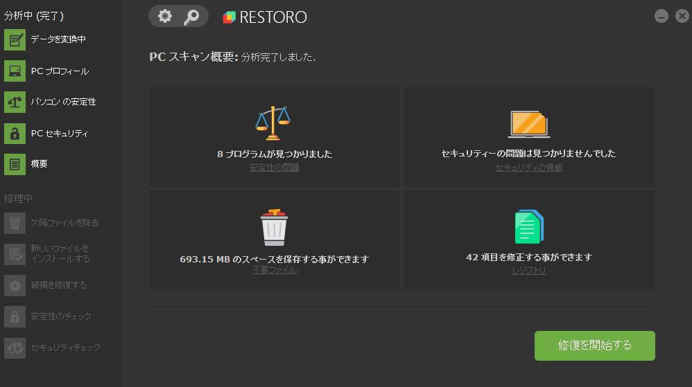 f:id:mikotomikaka:20191014182737p:plain