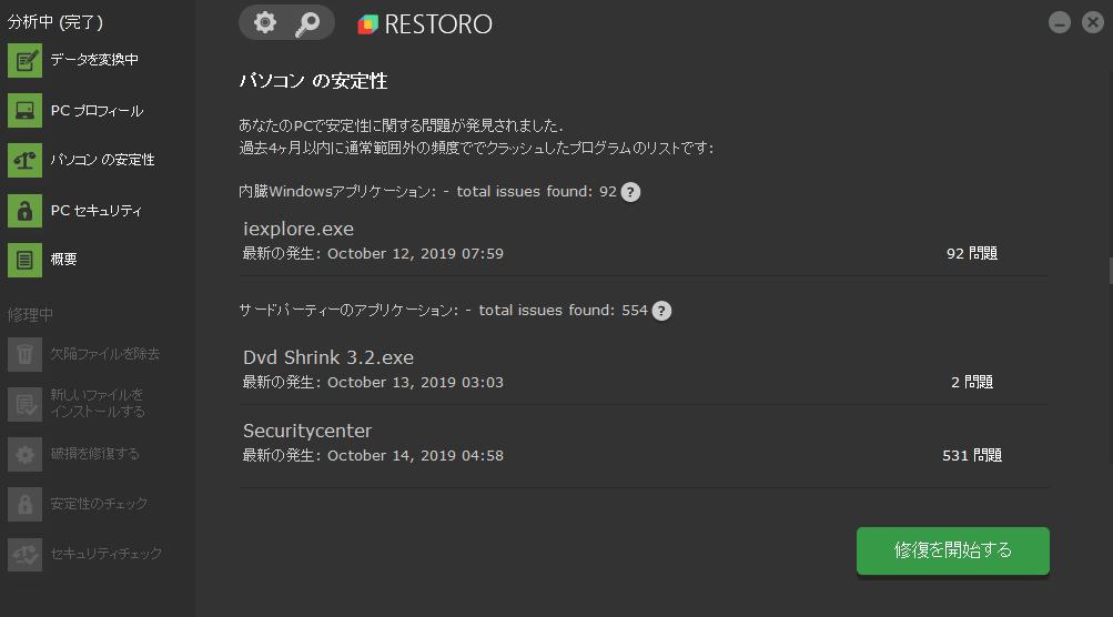 f:id:mikotomikaka:20191014183425p:plain