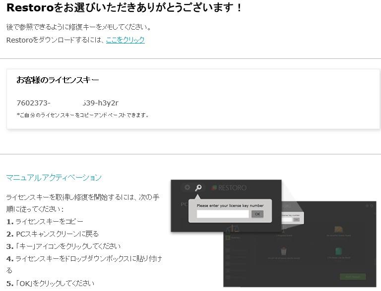 f:id:mikotomikaka:20191014191456j:plain