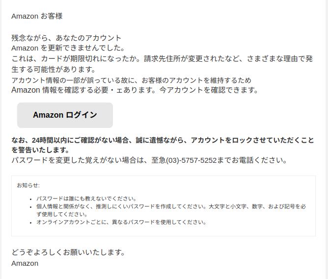 f:id:mikotomikaka:20191022163551p:plain