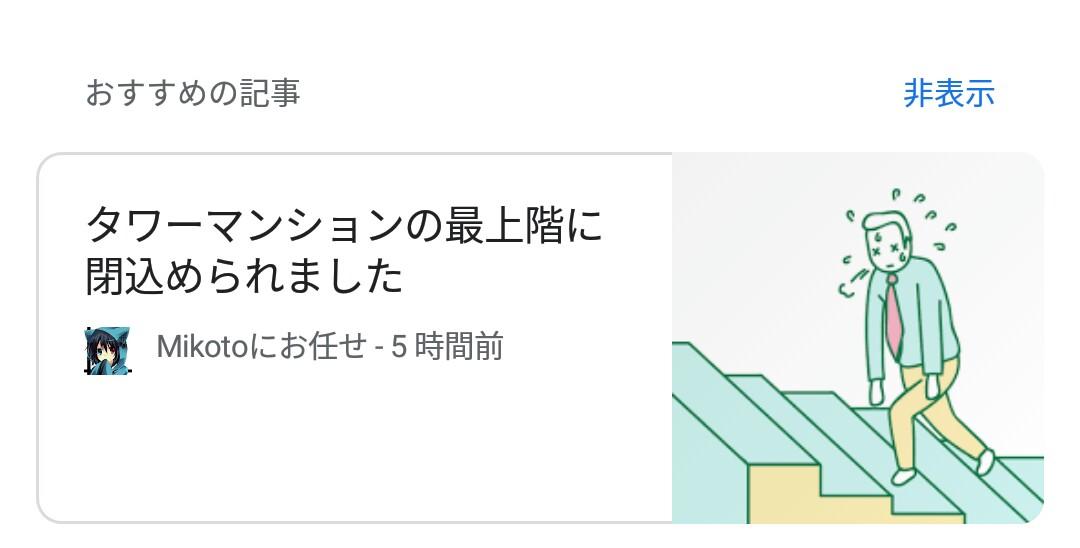 f:id:mikotomikaka:20191026161203j:plain