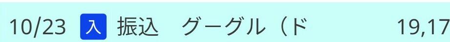 f:id:mikotomikaka:20191103073436j:plain