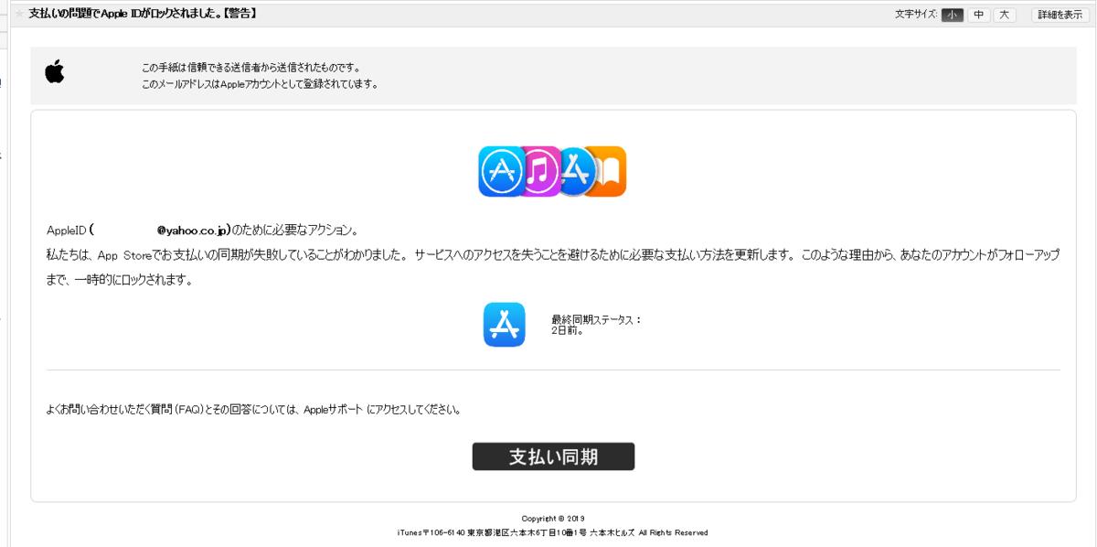 f:id:mikotomikaka:20191109140041p:plain
