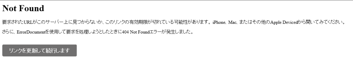 f:id:mikotomikaka:20191109145157p:plain