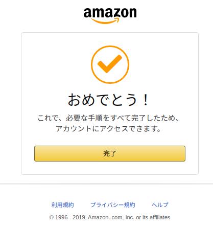 f:id:mikotomikaka:20191113230142p:plain