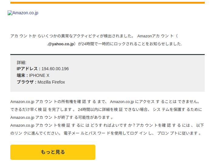 f:id:mikotomikaka:20191113230250p:plain