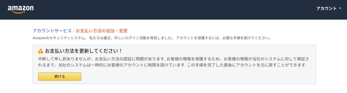 f:id:mikotomikaka:20191114211146p:plain