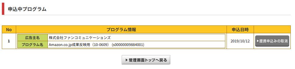 f:id:mikotomikaka:20191116172526p:plain