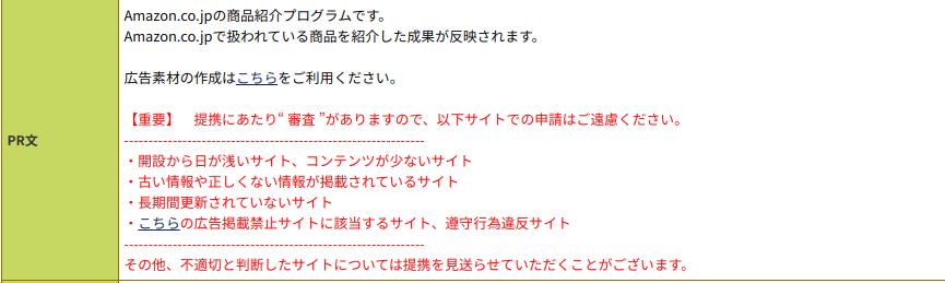 f:id:mikotomikaka:20191116172932p:plain