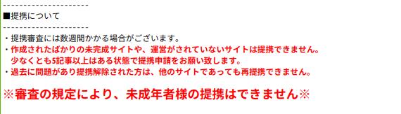 f:id:mikotomikaka:20191116174643p:plain