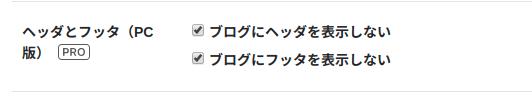 f:id:mikotomikaka:20191123173943p:plain