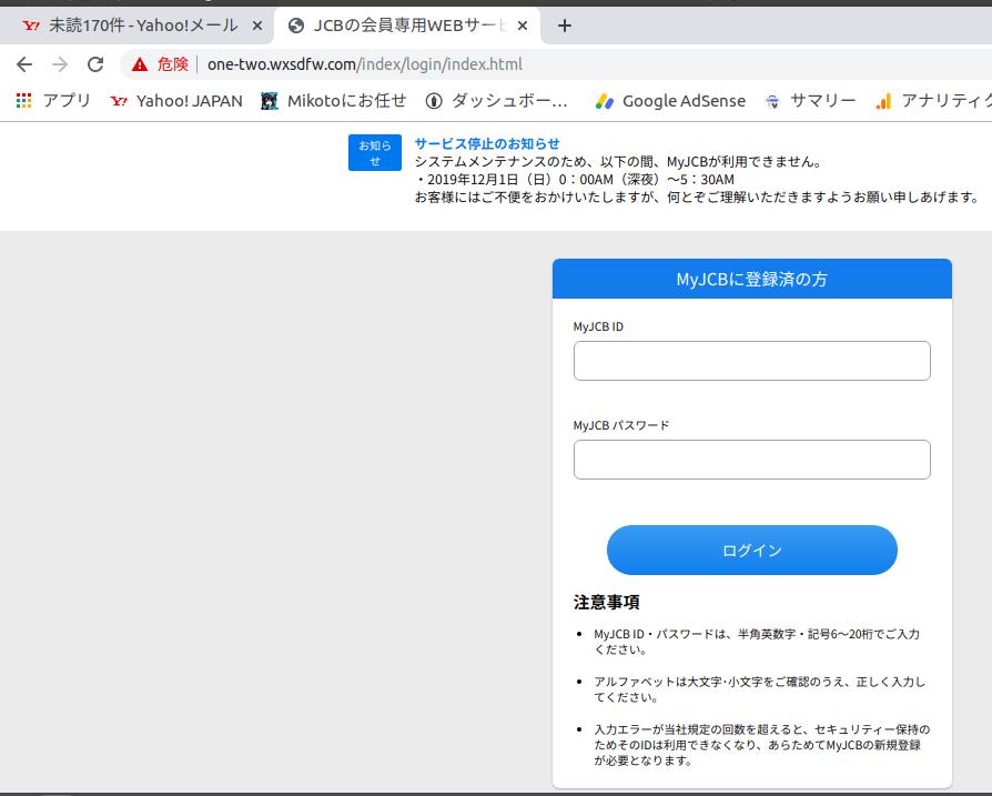 f:id:mikotomikaka:20191130201231p:plain