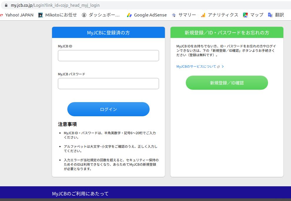f:id:mikotomikaka:20191130202110p:plain