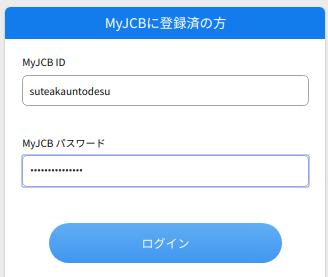 f:id:mikotomikaka:20191130204719p:plain