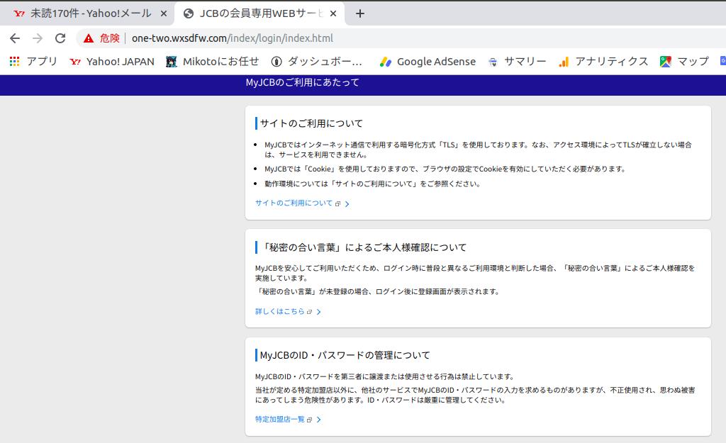 f:id:mikotomikaka:20191130210710p:plain